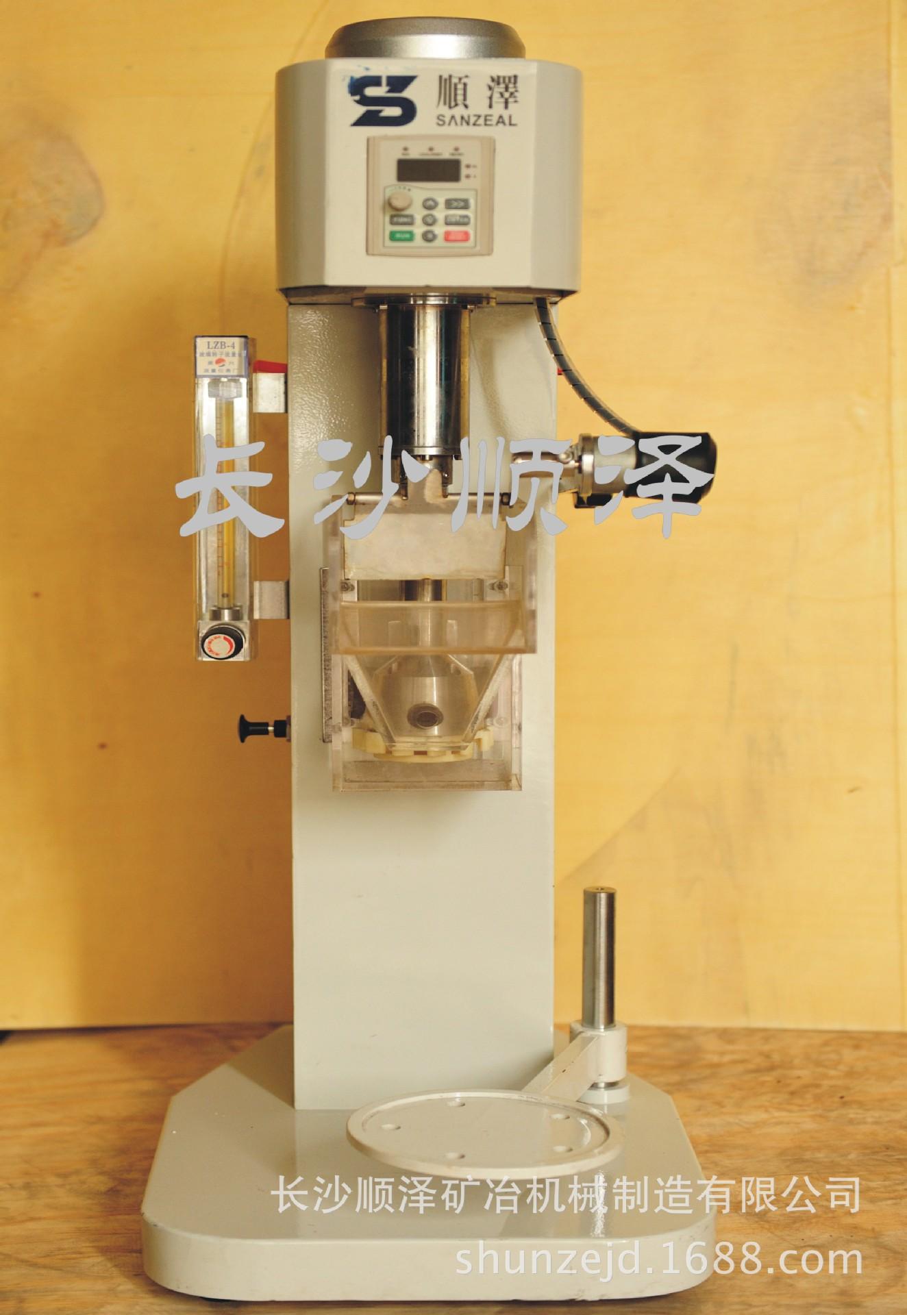 单槽浮选机 实验室XFD系列单槽浮选机 小型浮选机 试验选矿设备