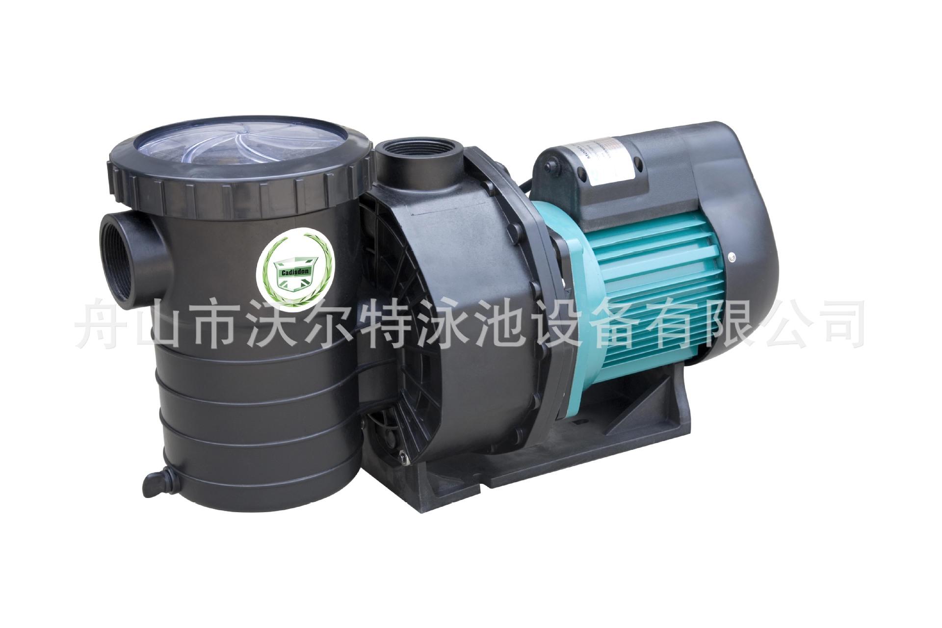 厂家直销供应HL系列水泵