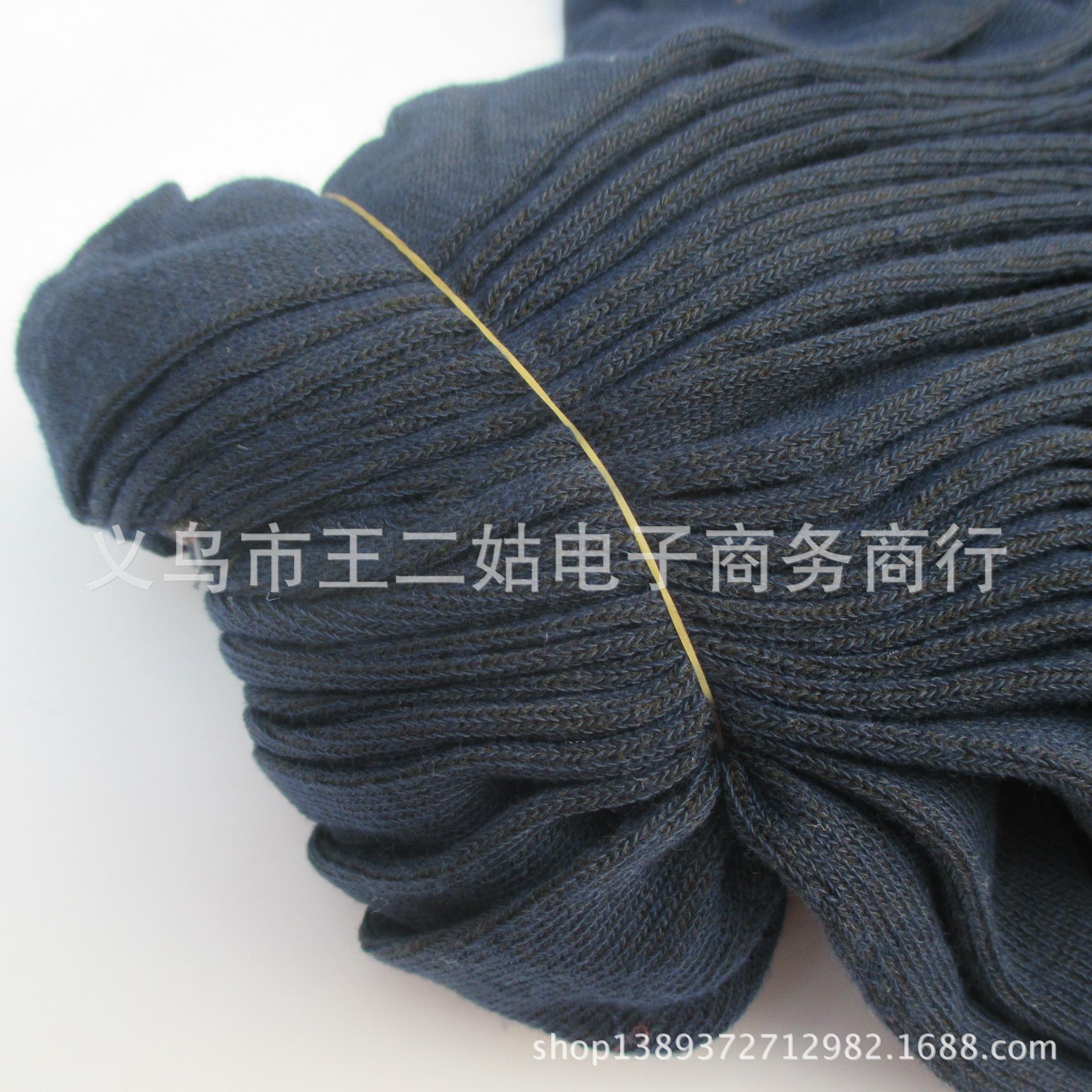 男士棉袜子 纯棉棉袜 精品棉袜 冬季保暖必备品 日用百货好