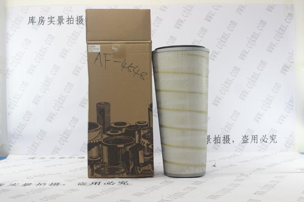 KMKL-0126++929空气滤清器kw2656空滤AF4548外芯参考尺寸265X175X580毛重3.6Kg净重3Kg-1