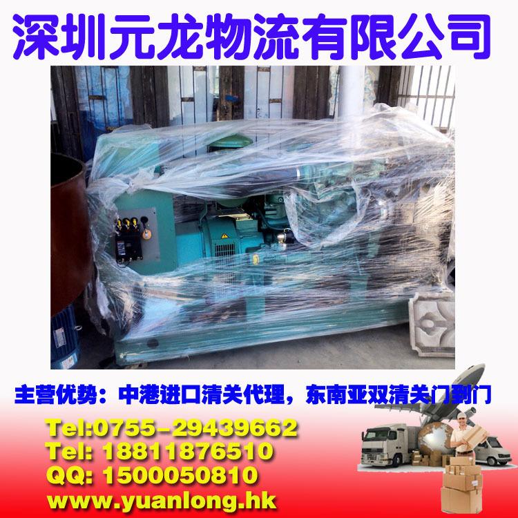 日本切削电动工具进口清关,德国电动工具香港包税进口
