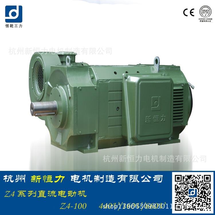 品质 大功率 微型直流电机 550轧机 微型直流电机-免费电动机信息发图片