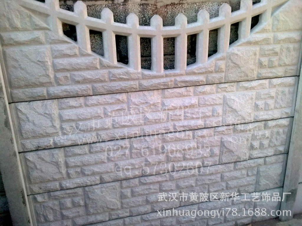 预制围墙41