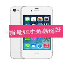 Apple/ƻ��iphone 4s 16G ��Ʒ�����ֻ� ��������Խ���� ����