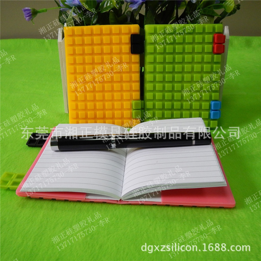 办公文具用品定制工厂 学生笔记本保护套 硅胶书套批发厂家