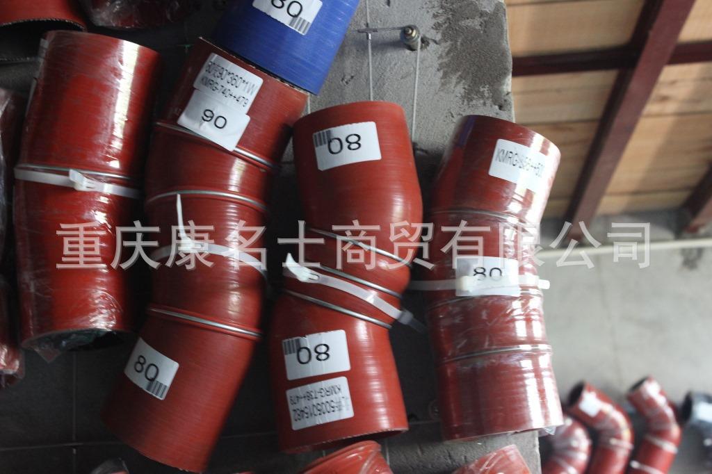 硅胶管压力KMRG-740++479-变径胶管80变90X360X1W-内径80变90X山东硅胶管,红色钢丝3凸缘3Z字内径80变90XL350XL300XH170XH180-12