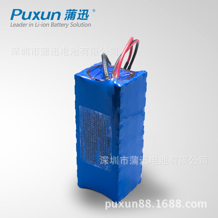 14.8V锂电池 6600mah18650锂电池组