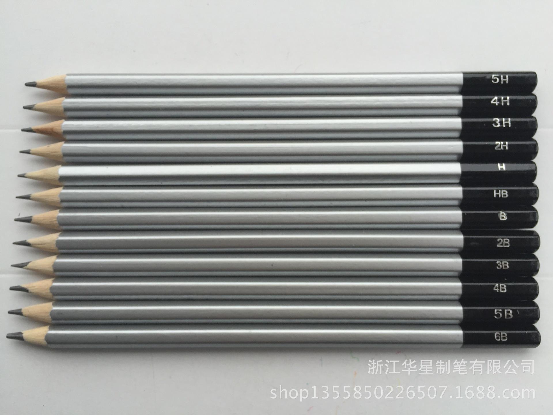 華星沾頭5H-6B鉛筆 ***繪畫鉛筆 廠家***