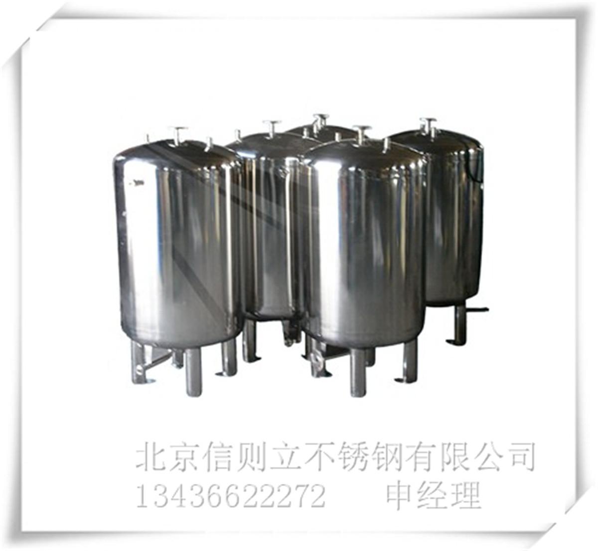 北京最专业的储罐加工厂家 不锈钢罐, 专业定制,可按图纸