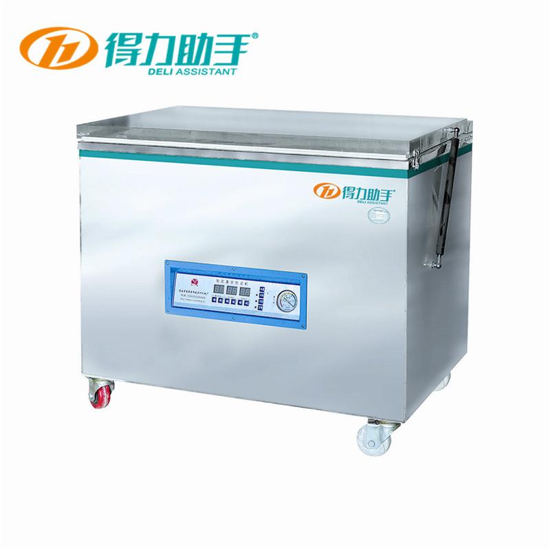 食品 茶叶真空包装机 自动化包装机械 大包装机械 厂家***