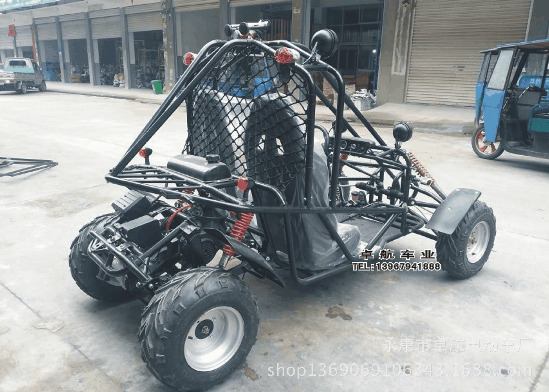 动 外置倒档 传动:链条 刹车:液压碟刹 油箱:8升 时速:60km/h 最大图片