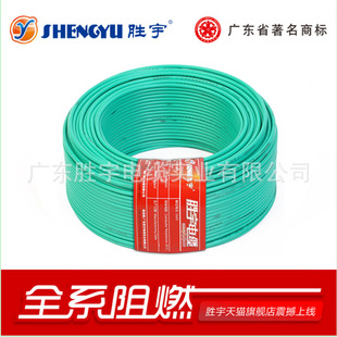 【企业集采】BVR 2.5平方 多股铜芯聚***乙烯绝缘软电线 胜宇电缆