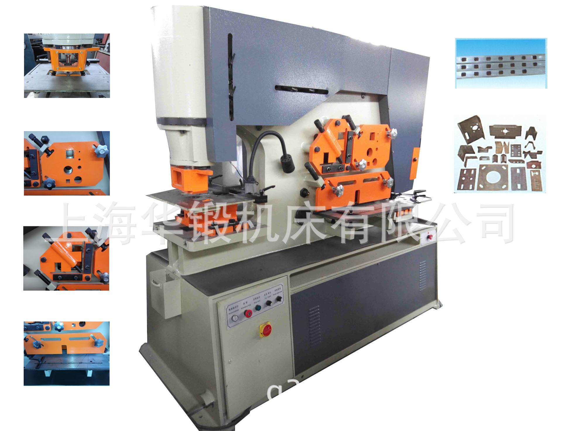 广东广州冲剪机,Q35Y系列联合冲剪机,60-400吨多功能液压冲剪机
