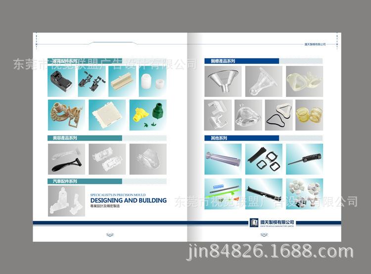 设计画册 石排画册,医疗器材画册,医疗画册设计,专业设计团队 阿图片