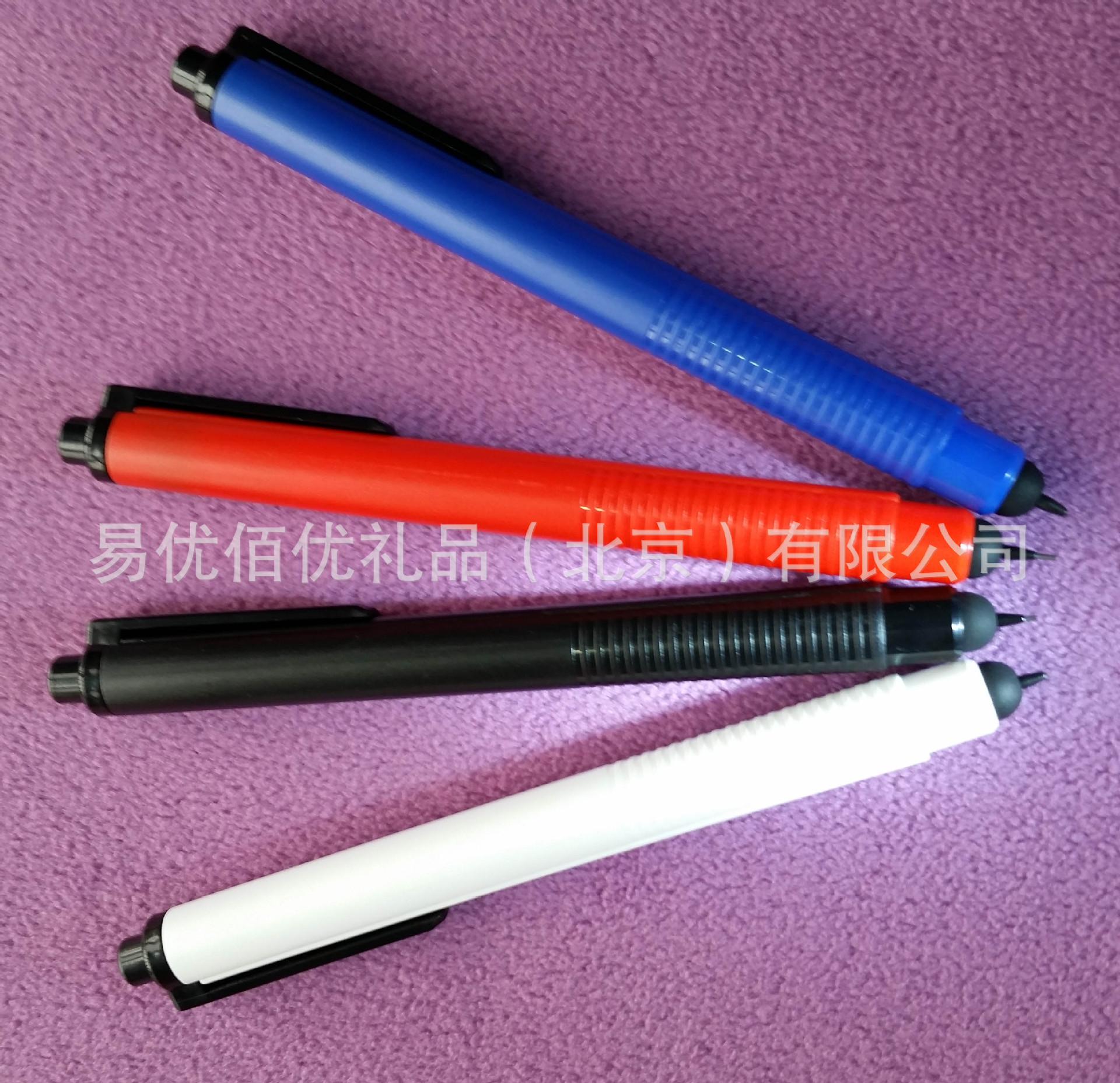 2合1笔,办公笔新创意自动铅笔 触控笔外形商务大气.