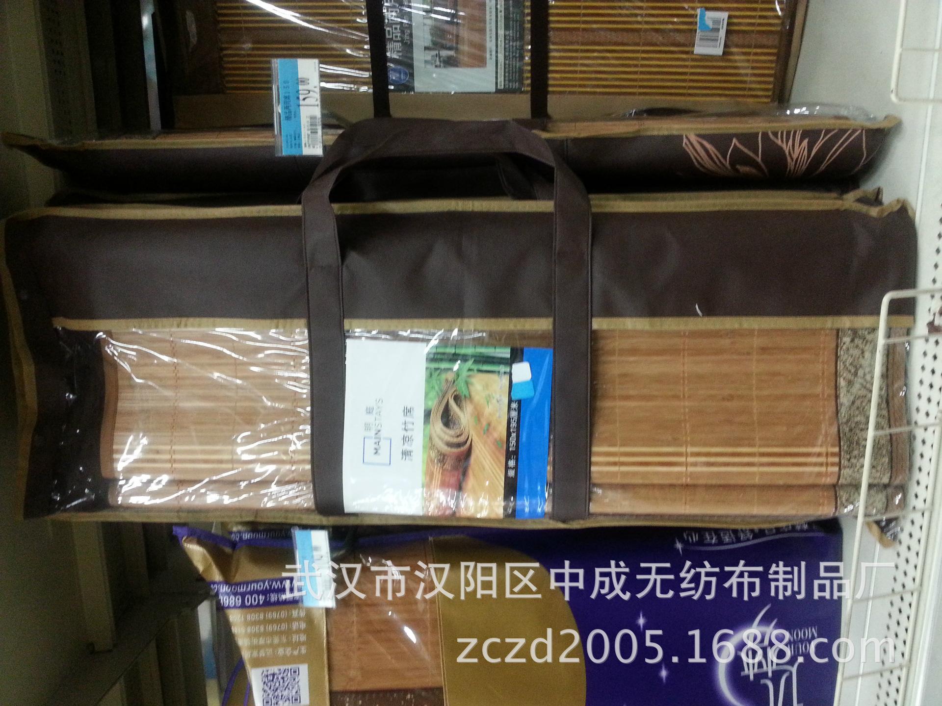湖北武汉北京生产无纺布外包装袋/棉被袋/枕头袋/凉席包装布袋