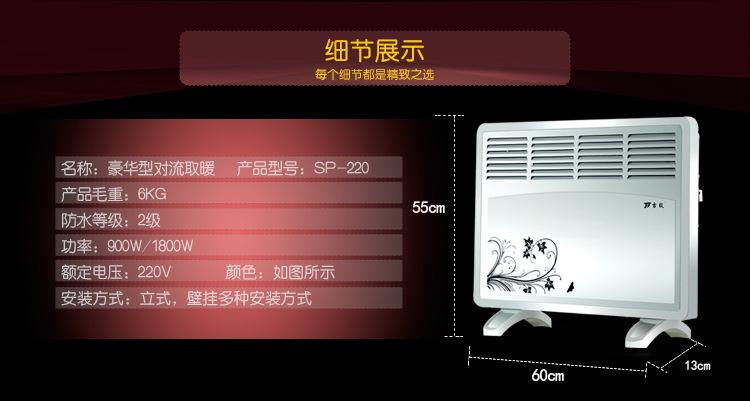 吉毅白色对流取暖器_08