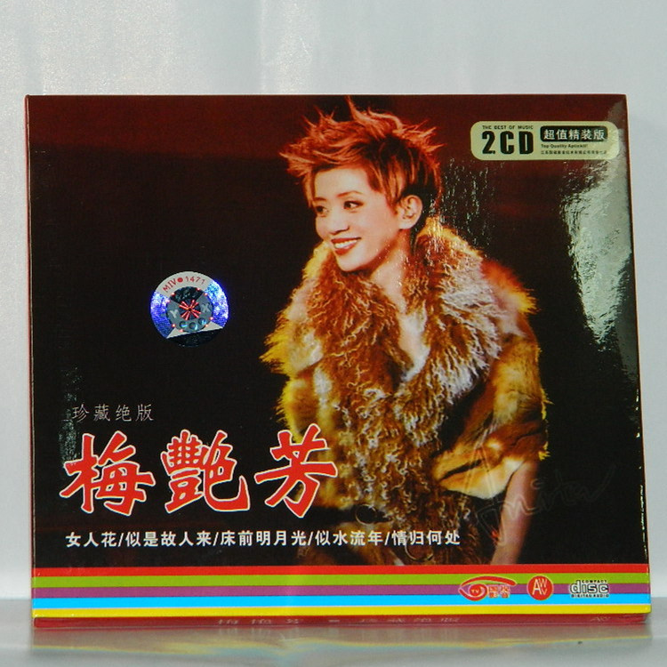 CD 梅艳芳 珍藏版2CD 女人花 似是故人来 似