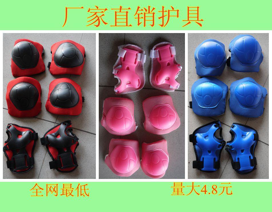 儿童运动组合加厚地雷护具 滑板车护具 高档溜冰鞋轮滑护具6件套
