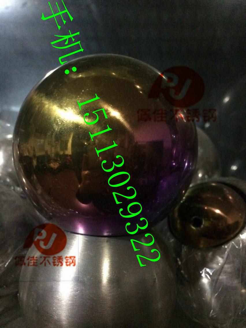 QQ图片20141209173107
