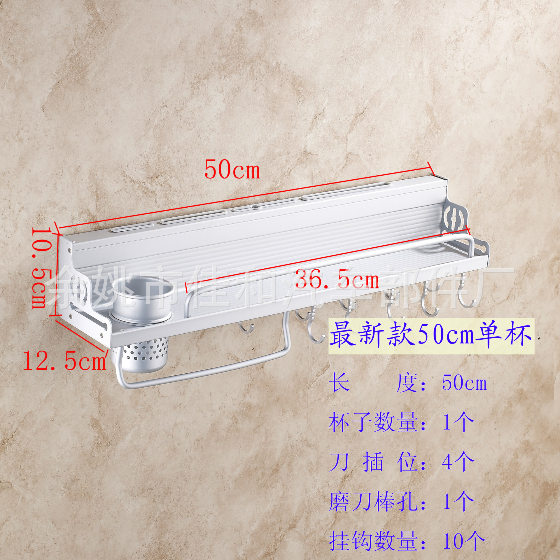 CF049062副本