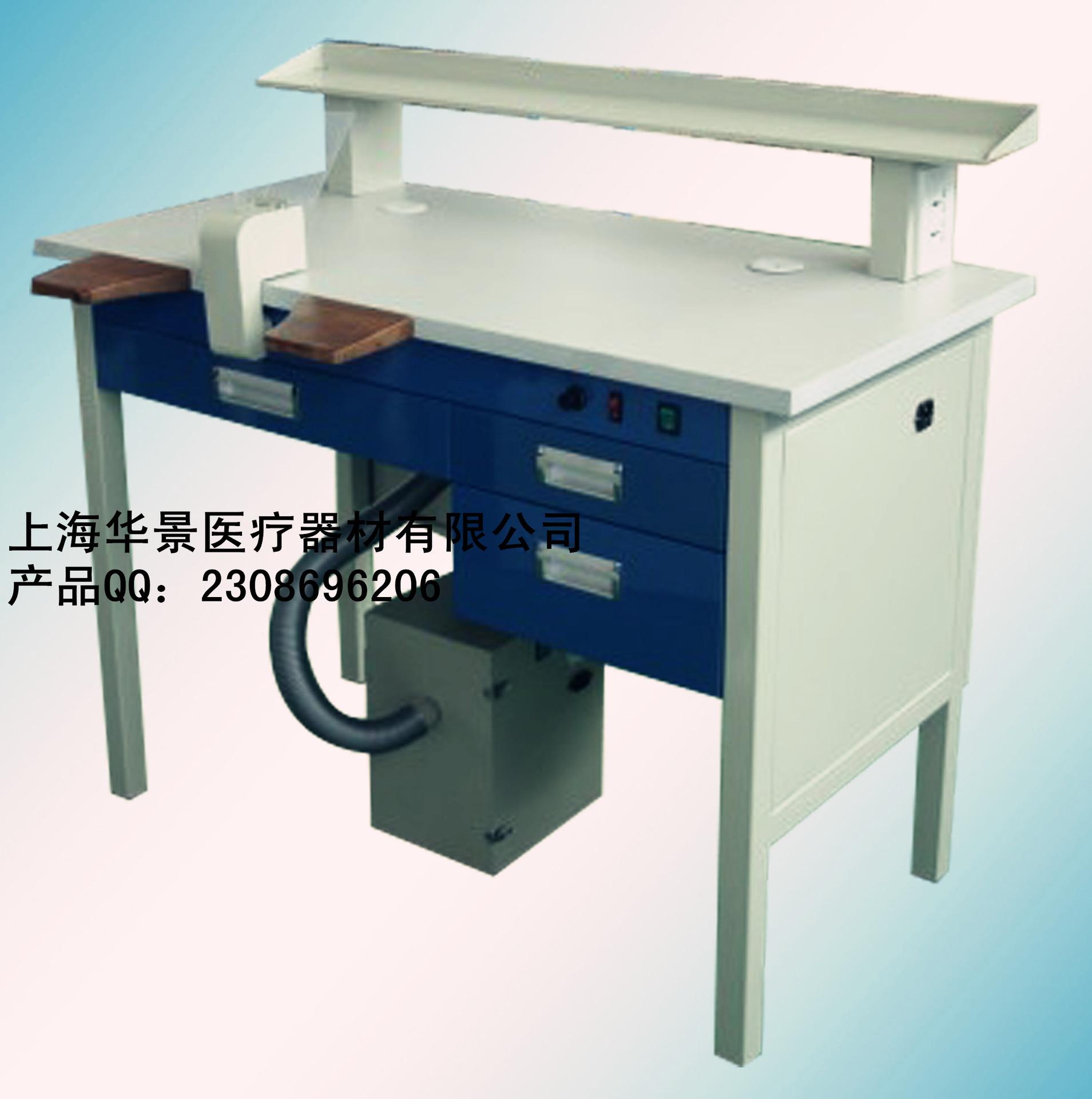 HJ-3000多功能技工操作台A_副本