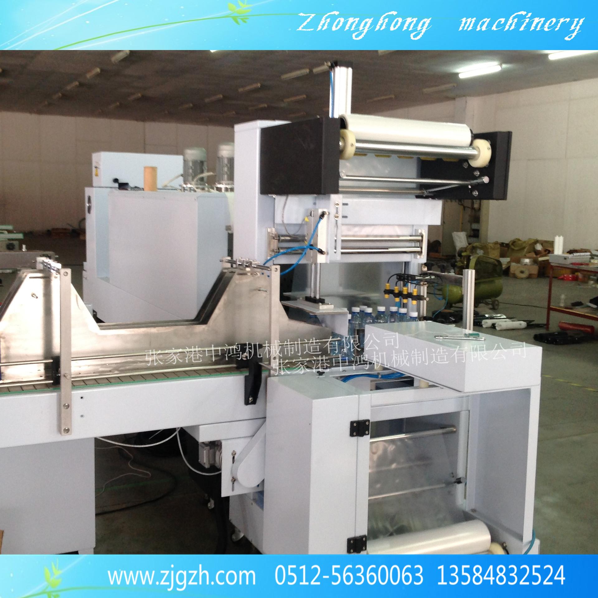 膜包机 PVC热收缩膜包机 实体工厂 免费试机图片_8
