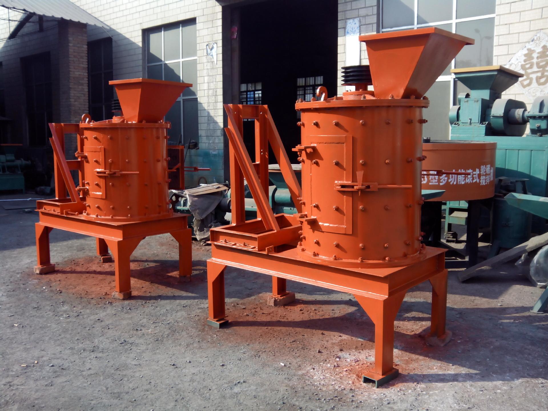 供应立式破碎机生产厂家/大型粉煤机产量/立式破碎机型号参数