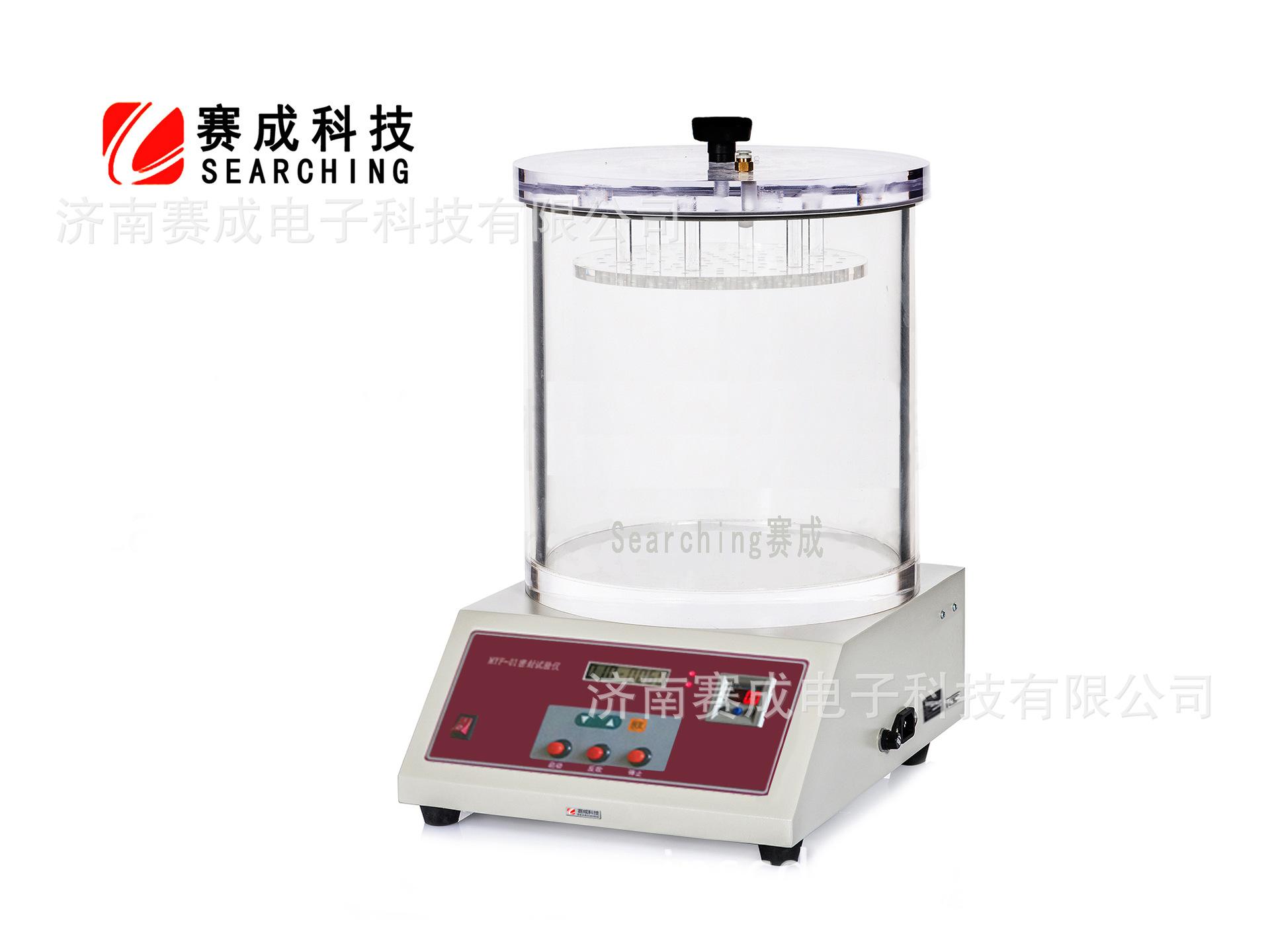 密封测试仪 包装袋检漏仪 塑料瓶测漏仪