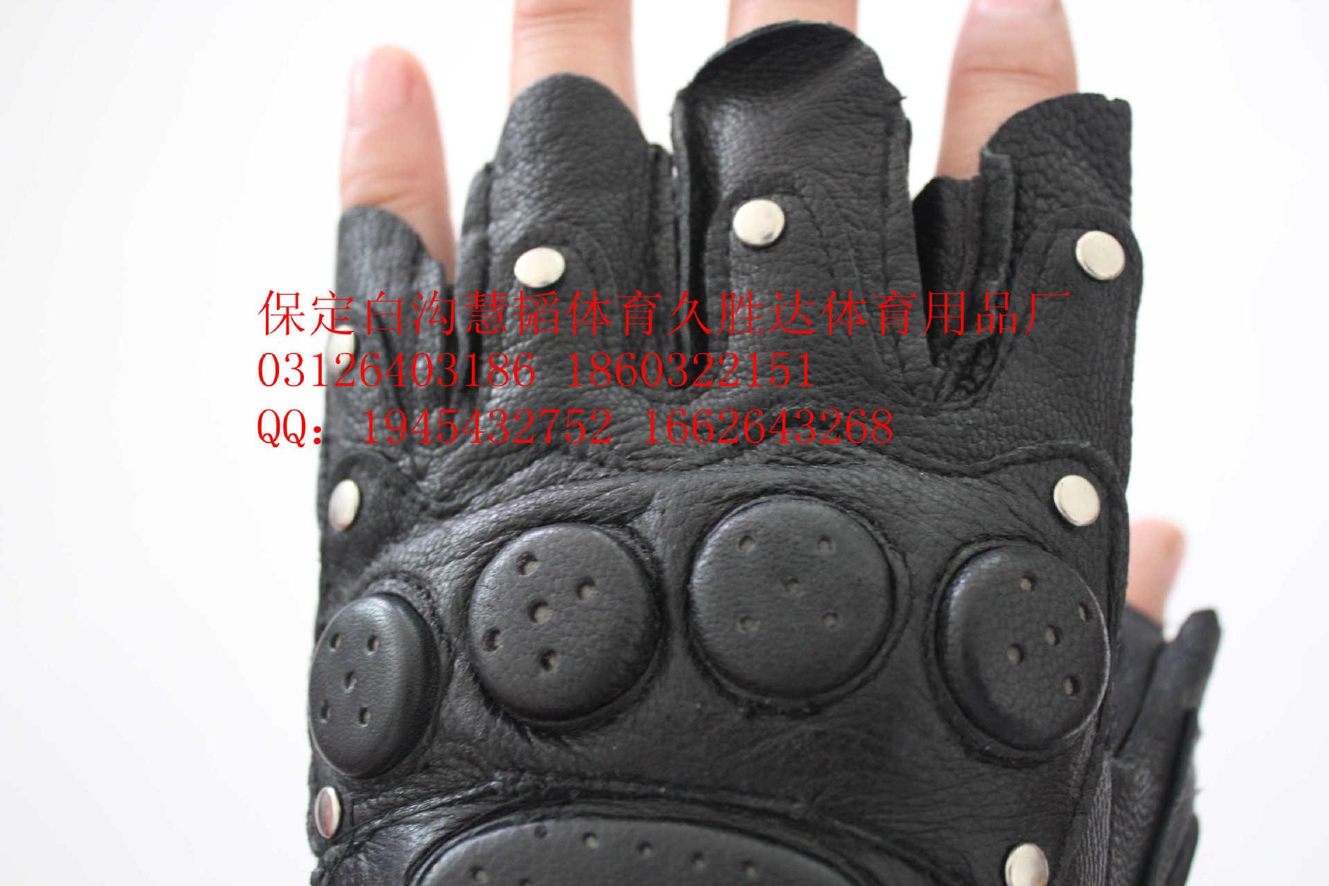 半指手套系列