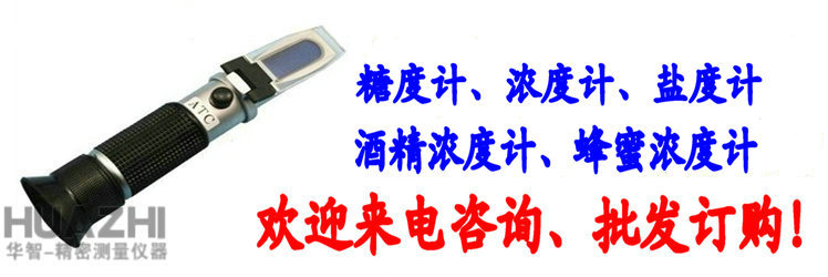 QQ图片20140120111511_副本