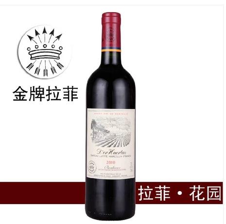 法国波尔多AOC等级庄园原瓶进口红酒 金牌拉