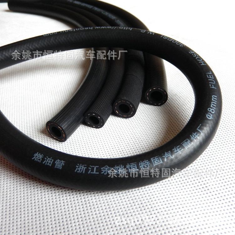 【恒特固厂家】内径8MM 耐柴油管