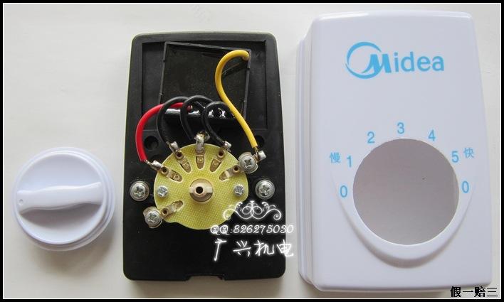老式吊扇开关_公牛118型调速开关电子电机老式电风扇吊扇调
