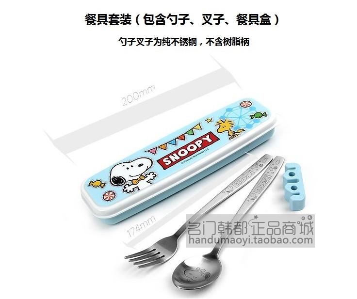 韩国进口儿童餐具snoopy 史努比宝宝不锈钢勺叉盒子套装