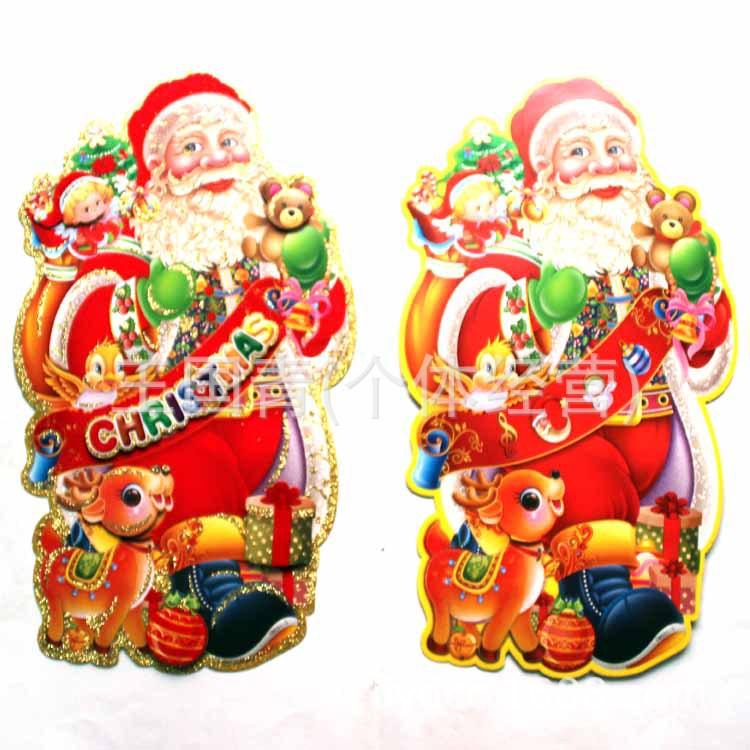 新款圣诞贴画 立体全身圣诞老人贴纸 贴画 一套价格 -圣诞贴