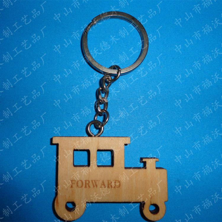 加工订做定制木质汽车钥匙扣,汽车挂件,木制锁匙扣批发