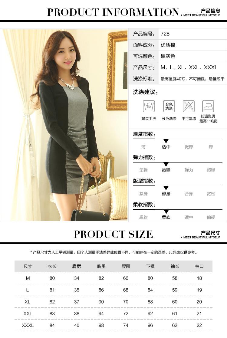 Đầm công sở Hàn Quốc tay dài ôm thân