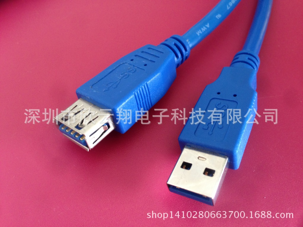 广东深圳三星note3数据线充电线usb3.0移动硬盘三星S5手机连接线 白