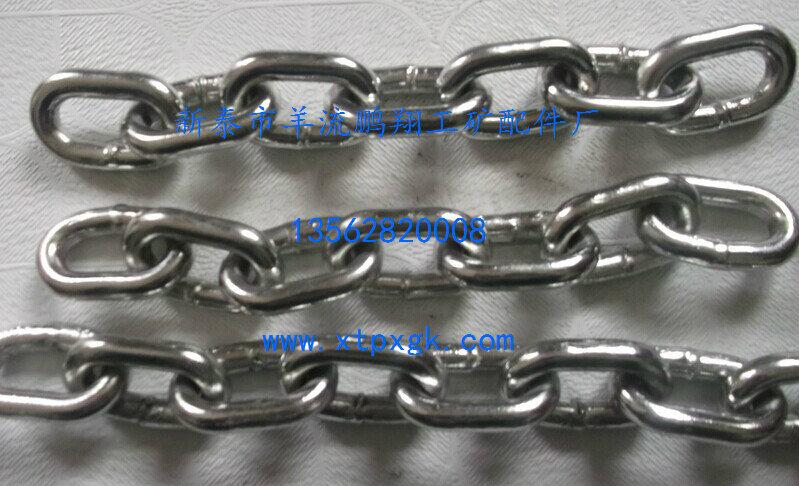 现货供应不锈钢304材质14*50*9环不锈钢链条,货真价实