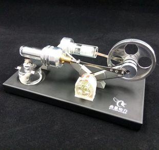 启星动力diy斯特林发动机模型 金属底板发电机 科教