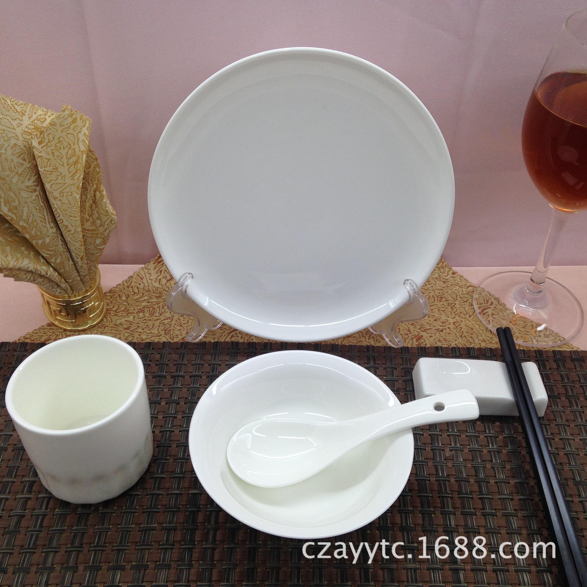 酒店新骨瓷大厅摆台 陶瓷盘碗勺餐具 四头五头套件花面自由搭配
