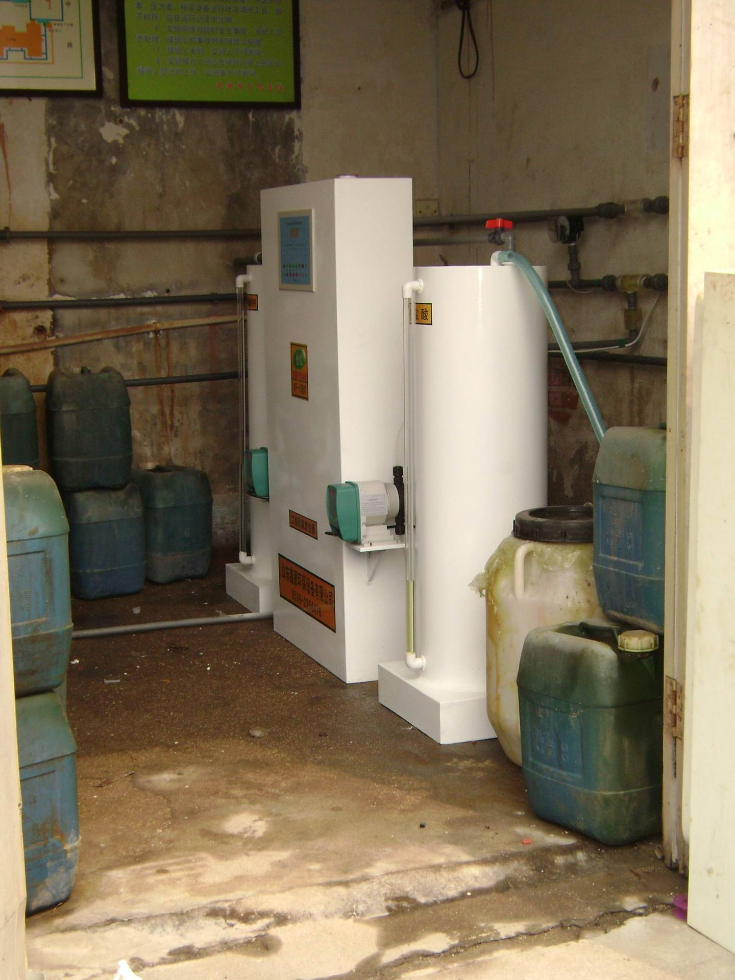 安徽蚌埠市智能型二氧化氯发生器可接余氯在线监测仪