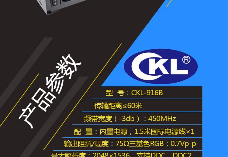 CKL-916B_02