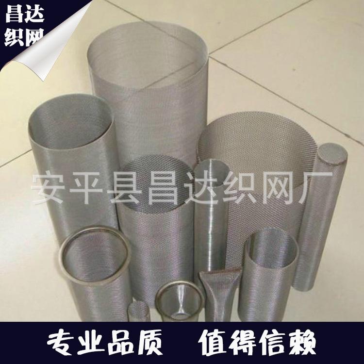 专业生产 304不锈钢保温杯过滤网 50目不锈钢茶壶茶网 品质保证