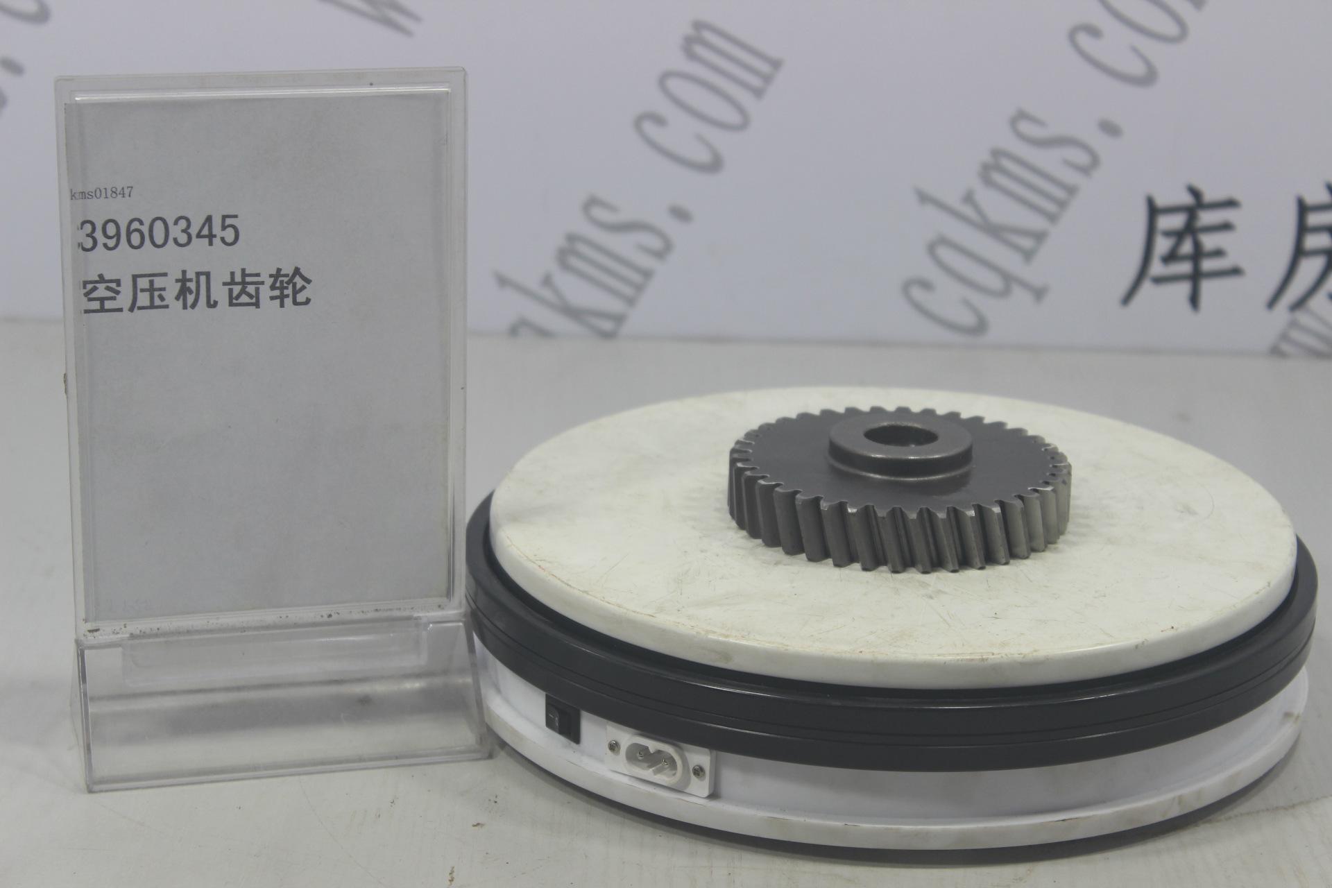 kms01847-3960345-空压机齿轮----参考重量1.05kg-1.05kg图片4