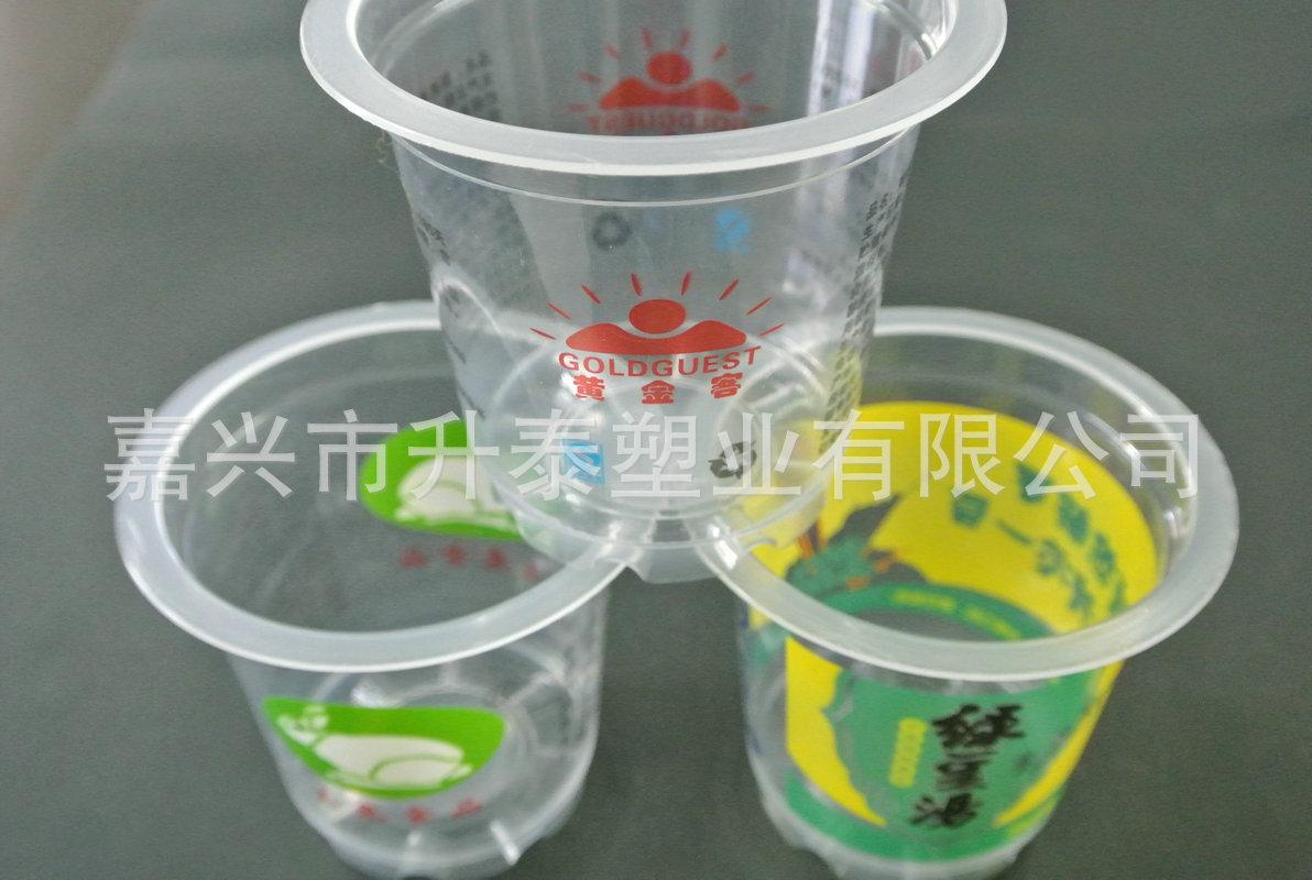 印刷加工大口pp无盖塑料杯 一次性印刷杯子BLB360A