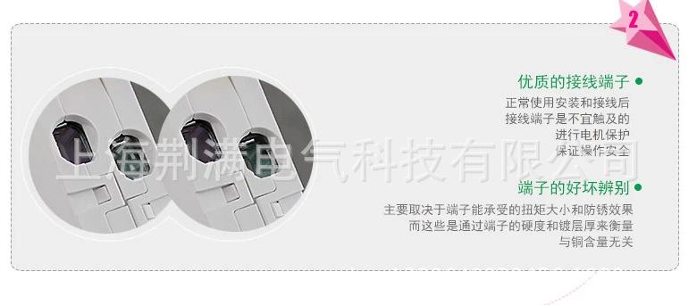 原装正品施耐德断路器 IC65N 4P C20A 施耐德小型断路器 空气开关