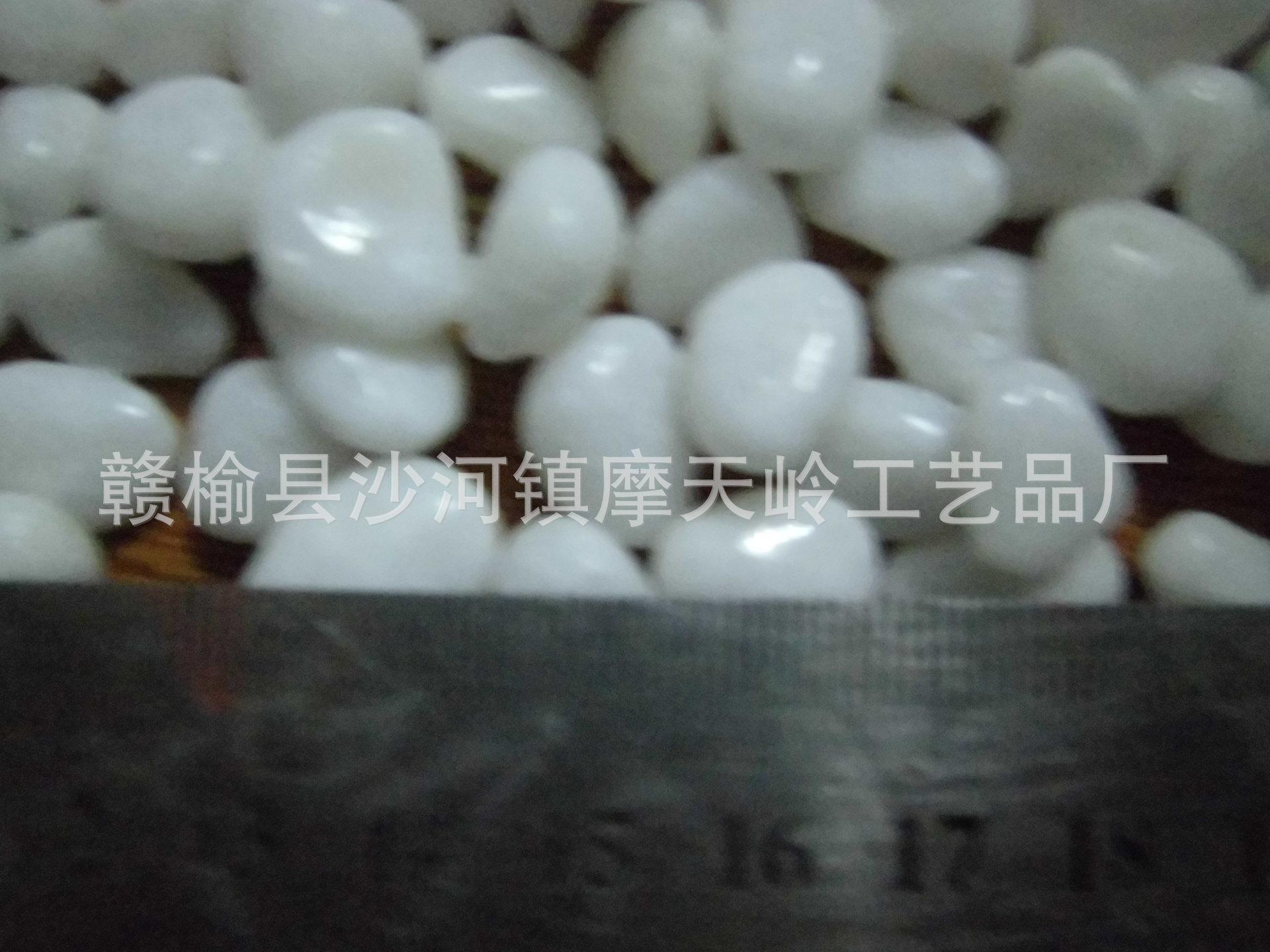 白色鹅卵石 赣榆工艺品直销 五彩石 彩砂 白色鹅卵石 阿里巴巴