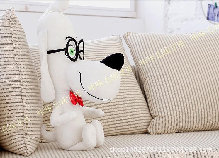 亏本500个厂家直销新款天才眼镜狗同款毛绒玩具公仔朋友生日礼物